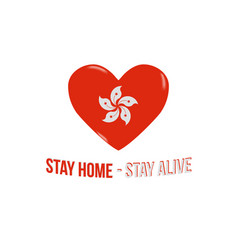 Hong kong heart and inscription stay home - stay vector