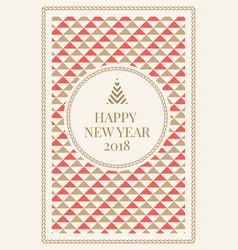 winter holidays greeting card vector image