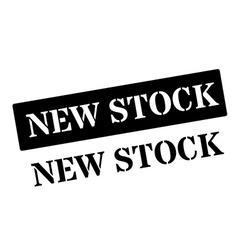 New Stock black rubber stamp on white vector