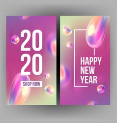 New year invitation card celebrating 2020 vector