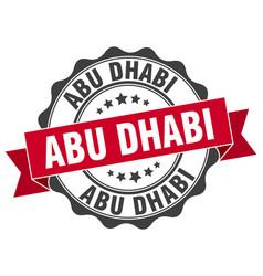 Abu dhabi round ribbon seal vector