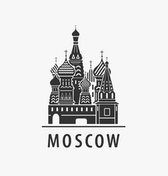 Cathedral moscow symbol vector
