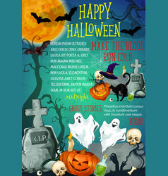 Halloween night celebration banner with ghost vector
