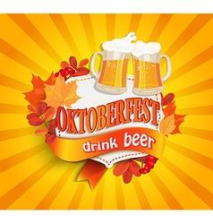 Oktoberfest vintage frame vector
