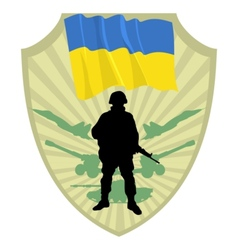 Army of Ukraine vector image vector image