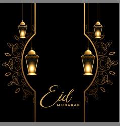 Eid mubarak islamic decorative background design vector