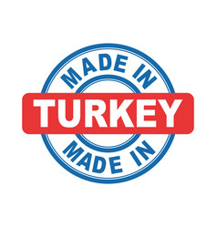 made in turkey emblem flat vector image