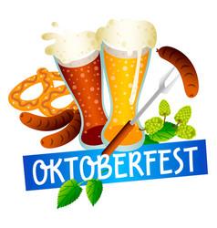 Oktoberfest beer fest logo isometric style vector