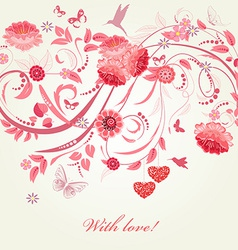romantic greeting card Happy Valentines Day vector image