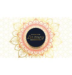 Arabesque arabis style islamic mandala pattern vector