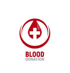 blood donation logo a drop blood vector image