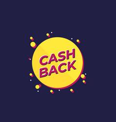 cashback offer design vector image