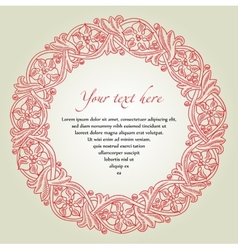Fairy-tale flower frame Retro vintage gothic style vector image