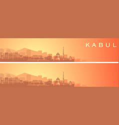 Kabul beautiful skyline scenery banner vector