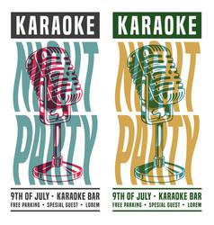 Karaoke night party vector