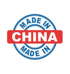 made in china emblem flat vector image