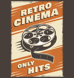 Cinema vintage poster vector