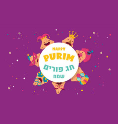 happy purim carnival with funny hamantashen vector image
