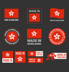 made in hong kong labels set product emblem of vector image