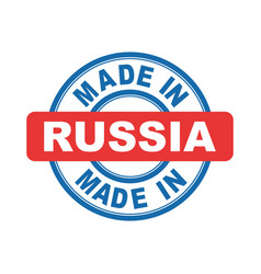made in russia emblem flat vector image