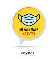 No face mask no entry sign vector