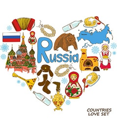 Russian symbols in heart shape concept vector image