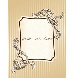 elegant rectangular vintage sepia frame vector image vector image