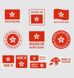 made in hong kong icon set product labels of hong vector image