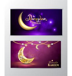 Ramadan kareem greeting on blurred background set vector