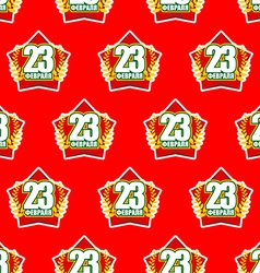 Red Star and 23 February seamless pattern vector image