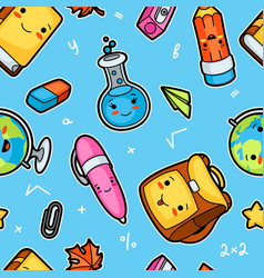 kawaii school seamless pattern with cute education vector image