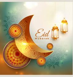 Realistic eid mubarak traditional festival vector
