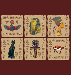 Set ceramic tiles on theme ancient egypt vector