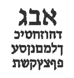 Black Hebrew alphabet of circles Font vector image vector image