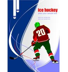 Al 0711 hockey poster vector