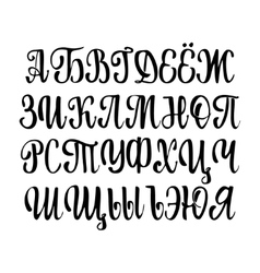 Cyrillic alphabet a set of capital letters vector