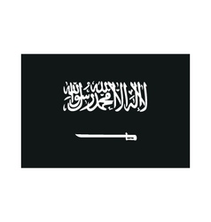 Flag of Saudi Arabia monochrome on white vector image
