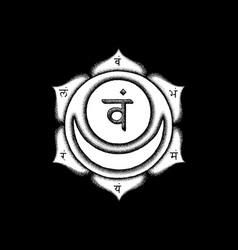 hand drawn chakra svadhishthana vector image