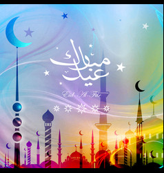 Ramadan mubarak card with arabic calligraphy vector