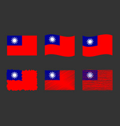 taiwan flag set official vector image