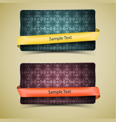 two grunge banner set vector image