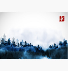 Blue pine trees in fog hand drawn with ink vector