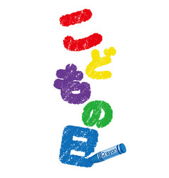 Crayon logo for the japanese boys festival vector