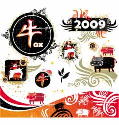 2008 year of ox vector image
