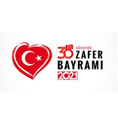 30 agustos zafer bayrami 2021 flag in heart banner vector