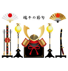 Assorted elements for the japanese boys festival vector