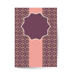 luxury ornate page cover with ornamental pattern vector image