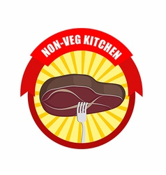 Steak on a fork Kitchen excludes vegetables meat vector image