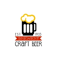 Craft Brewery Logo Design Template vector image