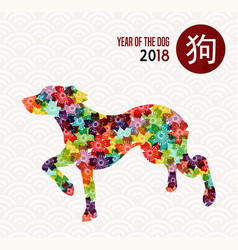 chinese new year of the dog 2018 colorful card vector image vector image